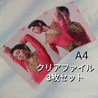 羽生結弦 クリアファイルセット A4(スポーツ選手)