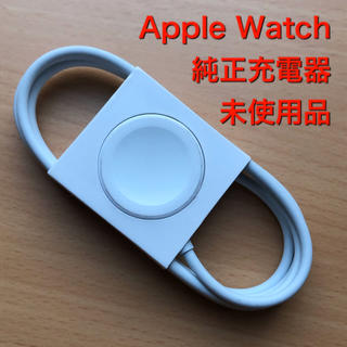Apple Watch - Apple watch 充電器