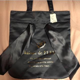 メゾンドフルール(Maison de FLEUR)のメゾンドフルール 新品未使用タグ付き トートバッグ(トートバッグ)