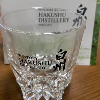 サントリー(サントリー)のSUNTORY 白州蒸溜所 オリジナルロックグラス(グラス/カップ)
