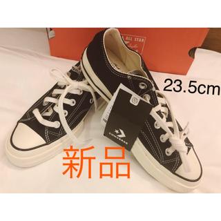 CONVERSE - 【新品】★ct70 チャックテイラー converse 23.5cm ブラック★