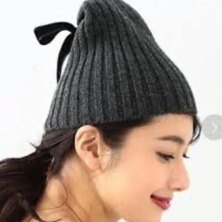 バーニーズニューヨーク(BARNEYS NEW YORK)のアシーナニューヨーク ニット帽 未使用品!(ニット帽/ビーニー)