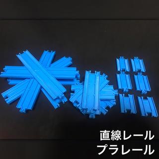 Takara Tomy - プラレール 1/4直線レール 1/2直線レール 直線レール 計22本