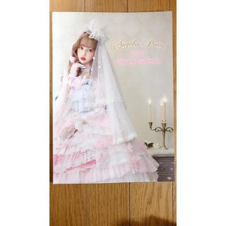 アンジェリックプリティー(Angelic Pretty)のangelic pretty lookbook(その他)