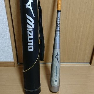 MIZUNO - BEYOND MAX KING2