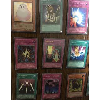 ユウギオウ(遊戯王)のデッキパーツ 遊戯王カード ゆうぎおう 15枚でこの価格☆(カード)
