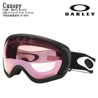 Oakley - 新品 OAKLEY オークリー★CANOPY★アジアンフィット★定価27500円