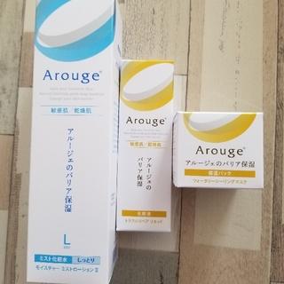 アルージェ(Arouge)のゆでたまご様専用(化粧水/ローション)