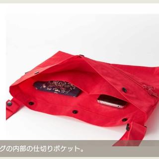 フェリシモ(FELISSIMO)の新品☆大きめサコッシュ☆赤(ショルダーバッグ)