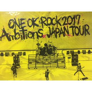 ワンオクロック(ONE OK ROCK)のワンオク (ミュージック)