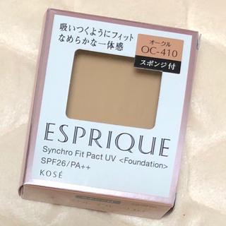エスプリーク(ESPRIQUE)のエスプリーク シンクロフィット パクト UV 限定キット3 OC-410(ファンデーション)