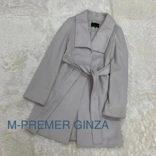 エムプルミエ(M-premier)のM-PREMER  カシミア混 ロングコート  グレージュ(ロングコート)