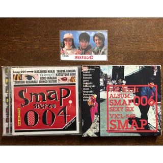 スマップ(SMAP)のSMAP セット(ポップス/ロック(邦楽))