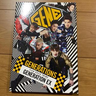 GENERATIONS - GENERATION EX