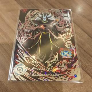 ドラゴンボール - 暗黒王メチカブラ