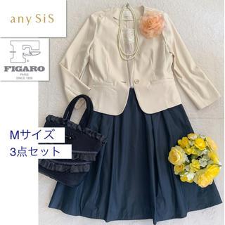 anySiS - 3️⃣点【M】anySIS ジャケット、FIGARO スカート、新品コサージュ