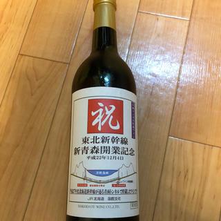 青函ワイン すぐりの詩 JR東日本(ワイン)