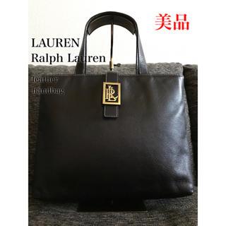 Ralph Lauren - 約2.2万円◆Ralph Lauren◆レザー トートバッグ 本革製◆レディース