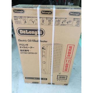 DeLonghi - デロンギ オイルヒーター  新品未使用