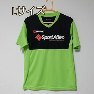 ロット(lotto)の☆lotte☆トレーニングシャツ(ウェア)