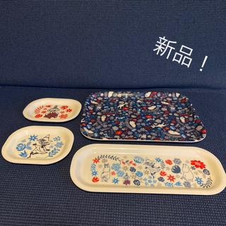 マリメッコ(marimekko)のムーミントレイ 4枚セット InRed付録 インレッド 雑誌 アラビア IKEA(日用品/生活雑貨)