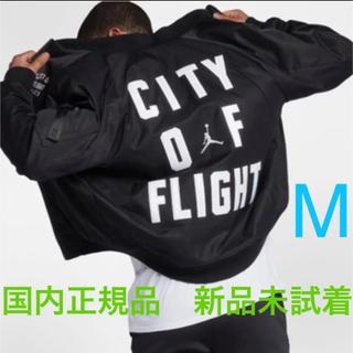 NIKE - NIKE AIR JORDAN ma 1 jacket Mサイズ black 黒