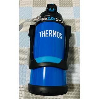 サーモス(THERMOS)のサーモス 2.0L ダイレクトボトル 新品(水筒)