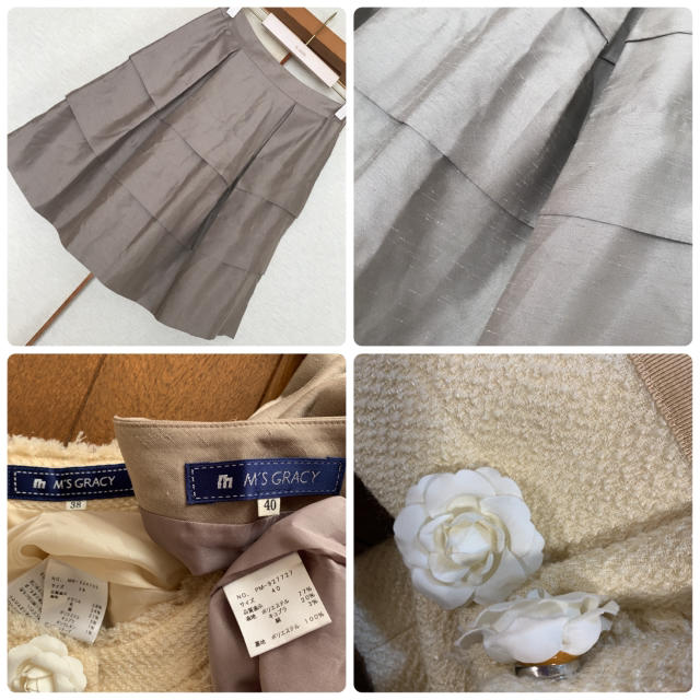 M'S GRACY(エムズグレイシー)の美品♡エムズグレイシー♡セットアップ フォーマル スーツ セレモニー ママ レディースのフォーマル/ドレス(スーツ)の商品写真
