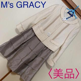 M'S GRACY - 美品♡エムズグレイシー♡セットアップ フォーマル スーツ セレモニー ママ