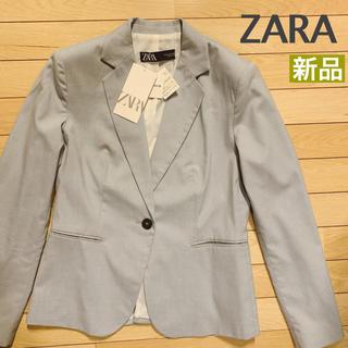 ZARA - 美品 ZARA ザラ ブルーグレー スモーキー テーラードジャケット