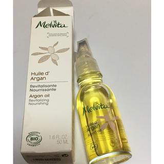 メルヴィータ(Melvita)のメルビータ アルガンオイル(ブースター/導入液)