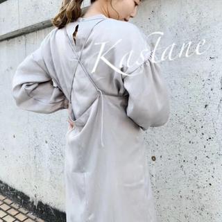 カスタネ(Kastane)のKastane サテンワンピース&ブラウス SET (ラスト1点)(ロングワンピース/マキシワンピース)