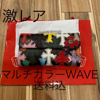 Chrome Hearts - 新品 レア クロムハーツ マルチカラー WAVE ウォレット 財布 長財布