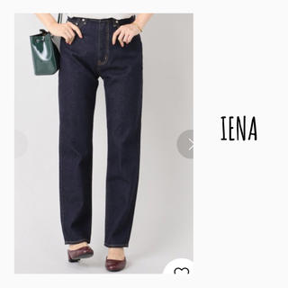 IENA - IENA ハイライズデニムパンツ