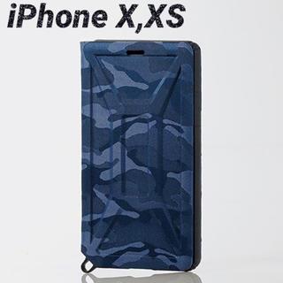 エレコム(ELECOM)のiPhoneX iPhoneXS ケース カモフラ アイフォーン カバー ZS(iPhoneケース)