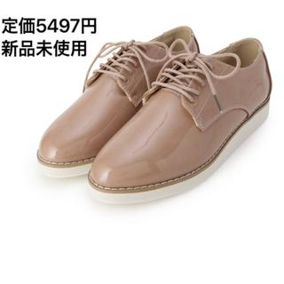 ピンクアドべ(PINK ADOBE)の新品タグ付き 歩きやすい エナメルローファー マニッシュシューズ(ローファー/革靴)