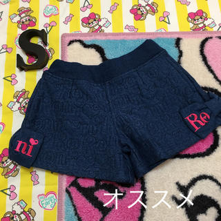 RONI - 新品★訳ありRONI★総ロゴ型押し刺繍キュロット★S