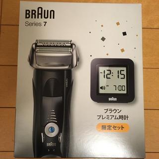 BRAUN - BRAUN シェーバー シリーズ7 7840S-CL 新品・未開封