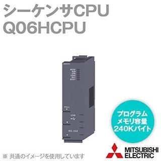 ミツビシデンキ(三菱電機)のMITSUBISHI 新品未使用 シーケンサ Q06HCPU (その他)