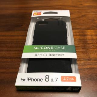 エレコム(ELECOM)のiPhone8 iPhone7 シリコンケース 新品 黒 ELECOM(iPhoneケース)