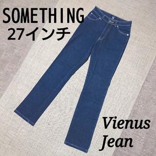 サムシング(SOMETHING)のSOMETHING ヴィーナスジーンズ スリムストレート 27インチ(デニム/ジーンズ)