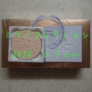 Kanebo - ♡レフィル・シート付♡新品未使用♡ミラノコレクション 2020 レフィル♡
