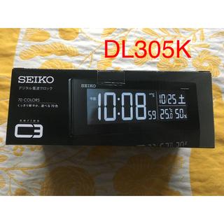 セイコー(SEIKO)の【再値下げ】SEIKO デジタル電波クロック DL305K ブラック(置時計)