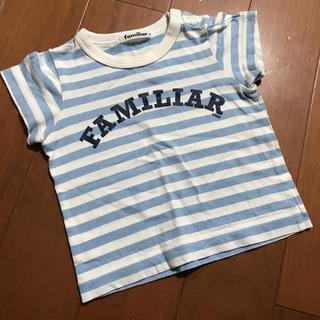 familiar - ファミリア ボーダー Tシャツ 半袖 男の子 80