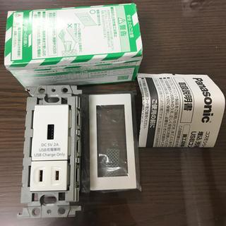 Panasonic - 新品 Panasonic コスモシリーズワイド21 WTF 14714W