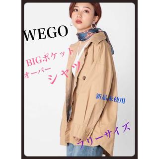 WEGO - 【新品未使用】WEGO ウィゴー BIGポケットオーバーシャツ ベージュ