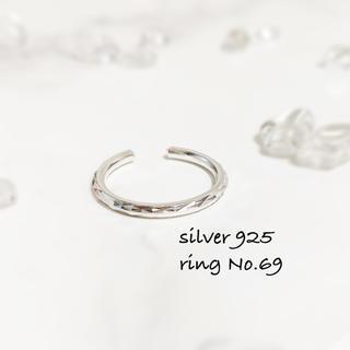 ring No.69♡silver925 ダイヤカット フリーサイズ リング(リング(指輪))