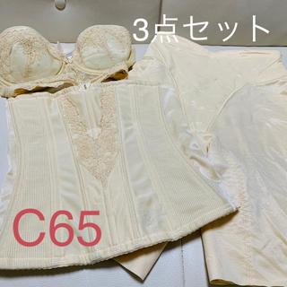 Four Sis & Co. ブライダルインナーC65(ブライダルインナー)