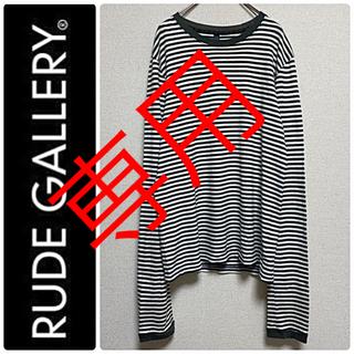 ルードギャラリー(RUDE GALLERY)の一点物 ルードギャラリー ヴィンテージ加工 ロングスリーブ ボーダー カットソー(Tシャツ/カットソー(七分/長袖))