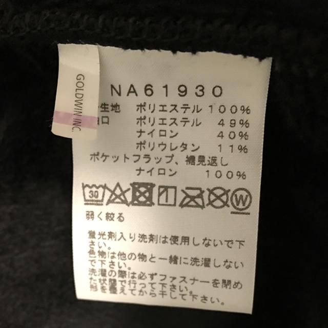 THE NORTH FACE(ザノースフェイス)のアンタークティカ バーサロフトジャケット ノースフェイス Lサイズ メンズのジャケット/アウター(ブルゾン)の商品写真